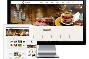 响应式品牌茶叶茶具加盟会员商业网站模板