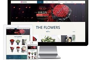 响应式精致花束鲜花礼品网站模板1221