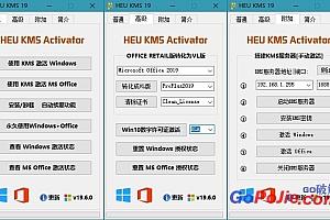 HEU KMS Activator 19.6.1,KMS激活利器(此乃神器)