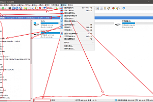 XYplorer 21.80.0000 中文免注册绿色便携版