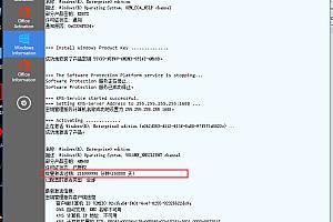 AAct 4.1 Final / AAct Network 1.8 汉化版