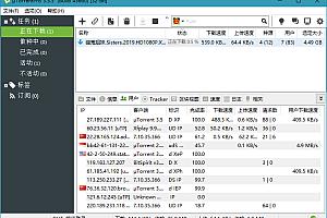 uTorrent Pro v3.5.5.46036 去除广告绿色版