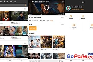 南瓜影视 v1.4.4.0 for Android 去广告VIP版