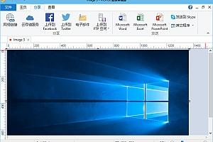 PicPick Professional v5.1.6 简体中文绿色版