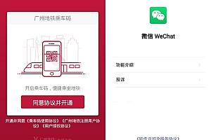 微信WeChat 7.0.21. 1783for Google Play正式版