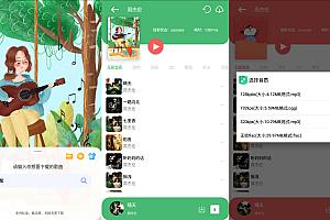 听·下v1.3.3 | 付费歌曲无损音乐免费下载应用