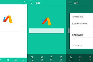 Android Via浏览器 v4.2.5 for Google Play
