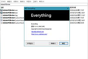 文件搜索利器 Everything v1.4.1.987 正式版