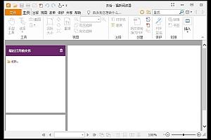 福昕阅读器PC版v10.0.1.35811 去广告绿色版