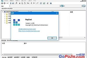 注册表编辑工具 RegCool v1.130 绿色单文件