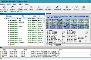 R-STUDIO Network v8.16.180499 Edition