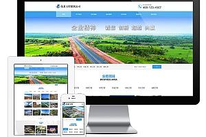 基础工程建设公司网站模板921