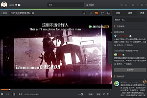 腾讯视频PC版v11.18.8103.0 去除广告绿色版