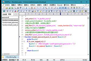 EditPlus v5.4 Build 3430 64bit 绿色汉化版