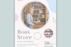 书店广告传单模板1117