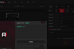 Mirillis Action! v4.19.0 中文完整绿色便携版