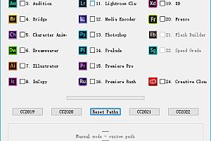 Adobe Zii v6.1.0.0