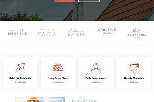 房屋结构设计企业网站模板1231