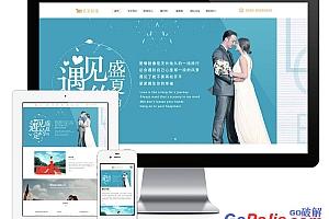 响应式外景婚纱摄影网站模板105