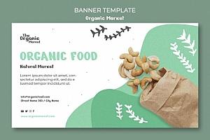 有机食品模板海报设计110