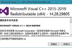 Microsoft Visual C++ 2022 14.30.30528.0