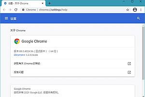 Chrome++ v1.3.4 , Chrome浏览器增强软件