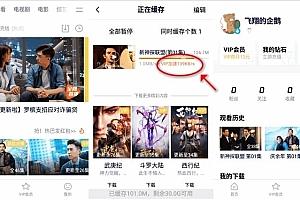 腾讯视频 v8.3.05 for Android 去广告特别版