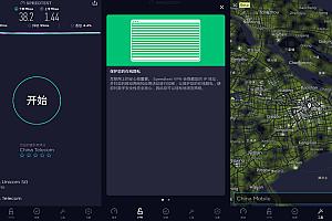 Ookla Speedtest v4.5.30 解锁免广告高级版
