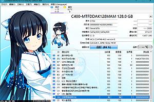 硬盘检测工具 CrystalDiskInfo 8.12.0 正式版