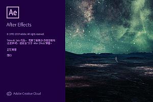 After Effects CC 2019 v16.1.3.5绿色精简版