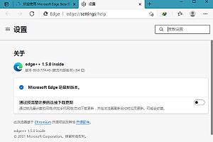 百度网盘PC版v7.4.1.3 去除广告绿色纯净版本