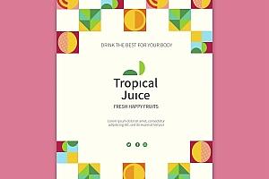 热带果汁海报模板PS309