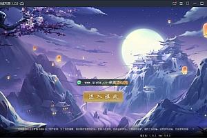 回合手游【白娘子传奇】3月整理三通Linux手工服务端+gm端