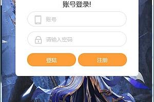 稀有H5游戏【大天使之剑H5/奇迹H5】Linux手工服务端+GM授权后台