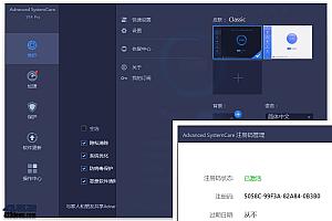Advanced SystemCare 14 PRO 14.4.0.277
