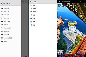 MX Player Pro v1.34.8去广告专业版