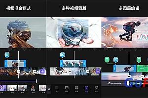 VivaCut v2.2.4 专业视频剪辑(Videoleap)高级破解版