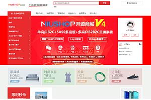 【niushop开源商城旗舰版v3.7】商城源码+分销版+破解版+企业版+虚拟商品+第三方对接