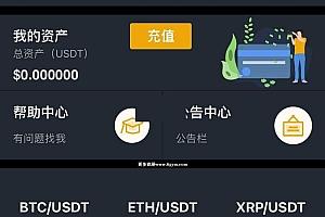 国际运营版区块链交易所源码币币Java语言+法币+永续+期权+机器人