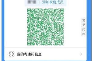 微信 WeChat v8.0.2-1848 for Google Play