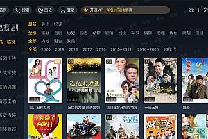 华数TV v6.0.1.10 破解版 | 正版视频免费观看