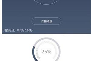 雪豹速清 1.7.2.0 | 安卓11文件管理及清理工具