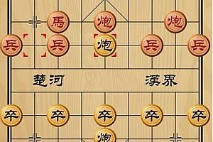 中国象棋 v1.77 棋力中等