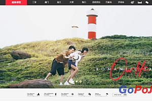 织梦dedecms内核婚纱影楼婚礼摄影拍摄企业网站模板 带手机版