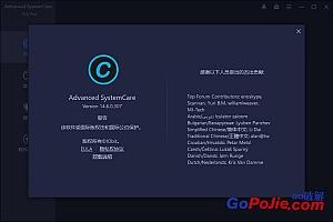 Advanced SystemCare 14 PRO 14.6.0.307