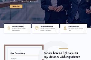 法律事务咨询网站HTML5模板917