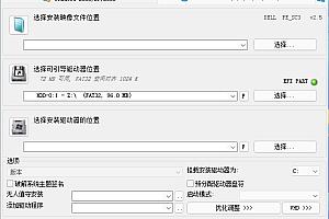 WinNTSetup v5.0.0 Beta 3 / v4.6.5 Stable