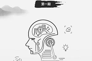 视觉计算开发者系列手册