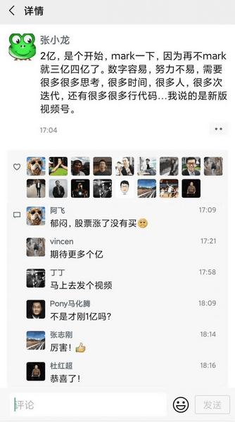 weixin,wechat,com.tencent.mm,安卓微信手机版,